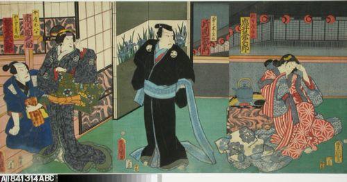 Näyttelijät Kataoka Juzo, Iwai Kumesaburo, Kataoka Nizaemon VIII, Ichikawa Dannosuke, Onoe Kakunosuke ja Bando Hikosaburo IV näytelmässä Date kurabe O-Kuni kabuki (Tanssinäytelmä Daten sukuriidasta)