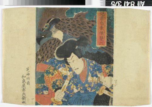 Roolihenkilö ja kotka kabuki-näytelmässä