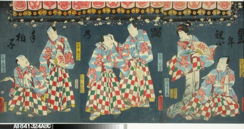 Näyttelijät Ichikawa Kodanji IV, Onoe Kikujiro, Kataoka Ichizo, Hinasuke, Ichikawa Danzo VI ja Ichikawa Tsuruzo elonkorjuujuhlassa