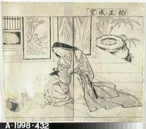 Kusunoki Masashige shitsu. Jinbutsu-ga