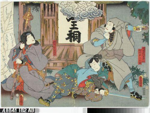 Näyttelijät Ichikawa Danjuro VIII, Otani Tomoemon IV ja Nakamura Tomijuro II näytelmässä Umeyanagi sakigake soshi (Kertomus varhain kukkivista luumupuista ja pajuista)