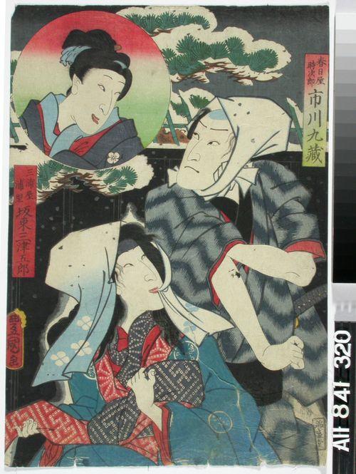Näyttelijät Ichikawa Kuzo ja Bando Mitsugoro näytelmässä Ayatsuri kabuki ogi (Nukketeatteri-kabuki)