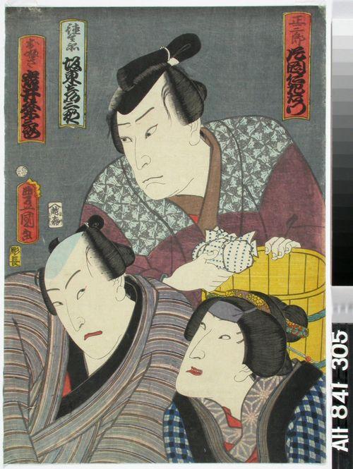 Näyttelijät Kataoka Nizaemon VIII, Iwai Kumesaburo ja Bando Hikosaburo näytelmässä Sode-ga-ura ukina no harusame (Salaista lempeä Sode-ga-uran kevätsateessa)