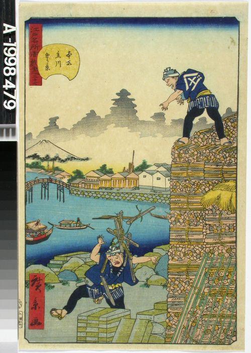 Honjo Tachikawa sarjasta Edo meisho (Edon kuuluisia näkymiä)