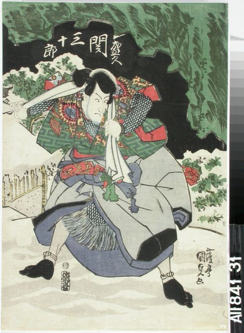 Näyttelijä Seki Sanjuro II näytelmässä Ise heishi ume no mitekura (Jumalille uhrattu luumupuu)