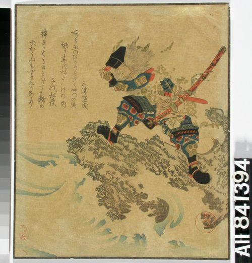 Vanha sotilas Mitsu Nobunarin rantakalliolla (surimono), Uoya Hokein mukaan