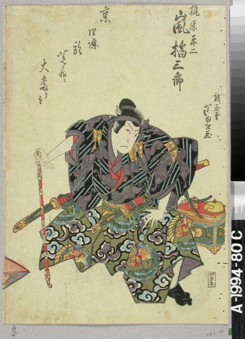 Näyttelijä Arashi Kitsusaburo II Kajiwara Heijin roolissa kabuki-näytelmässä Hiragana seisuiki [Huopaamisen salainen taito]