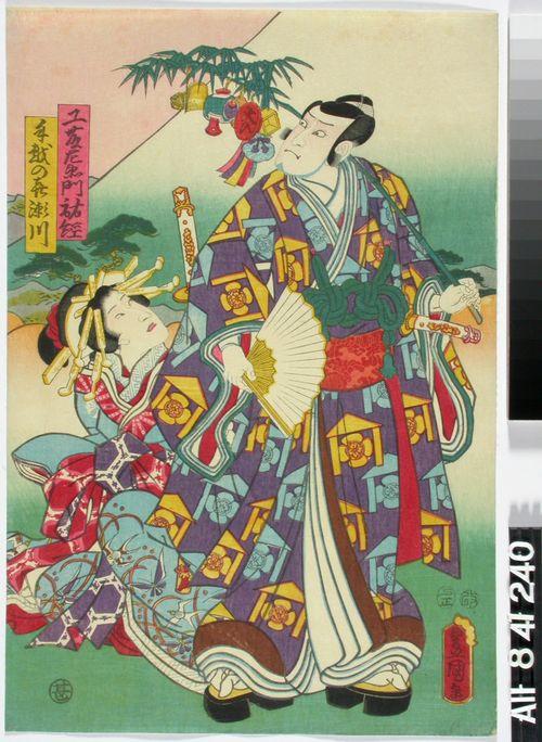 Näyttelijät Ichikawa Danzo VI ja Ainosuke näytelmässä Irifune Soga Nihon no torikachi (Sogan suku valloittaa Japanin)