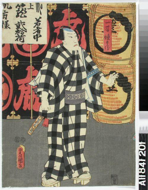 Näyttelijä Ichikawa Gado näytelmässä Hana shobu otoko-kagami (Kukkivat kurjenmiekat)