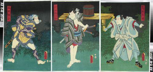 Roolihenkilöt Tsuruki Mondo, Nitta Umejiro ja Tsunazo näytelmässä Kasane ogi chiyo no matsuwaka (Tuhatvuotinen odotus)