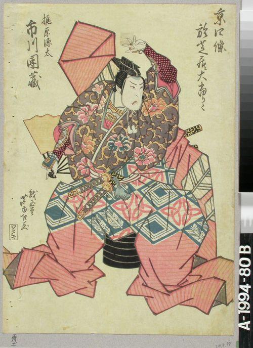 Näyttelijä Ichikawa Danzô V Kajiwara Gentan roolissa kabuki-näytelmässä Hiragana seisuiki [Huopaamisen salainen taito]