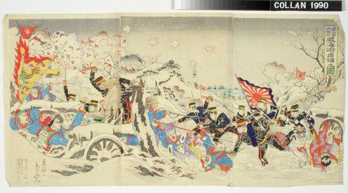 Taistelu lumessa. Kohtaus Japanin ja Kiinan välisestä sodasta (1894-95)