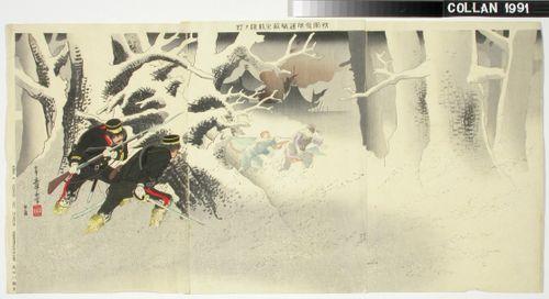 Väijyksissä. Kohtaus Japanin ja Kiinan välisestä sodasta (1894-95)