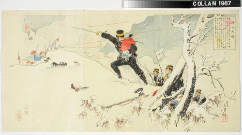 Kapteeni Higuchi pelastaa kiinalaislapsen lumesta. Kohtaus Japanin ja Kiinan välisestä sodasta (1894-95)