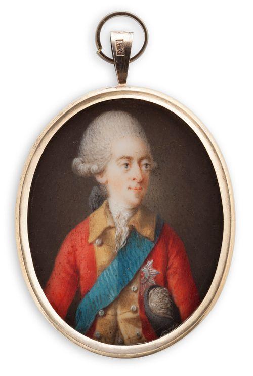 Tanskan kuningas Kristian VII